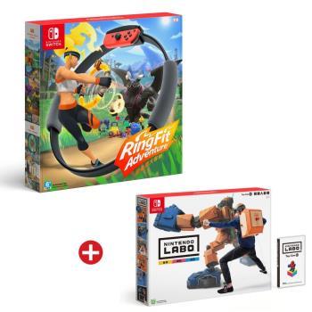 [現貨]Nintendo Switch 健身環大冒險+Labo 02