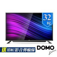 (集氣購)DOMO 32型HD低藍光多媒體數位液晶顯示器(DOM-32BM02)-送HDMI影音傳輸線
