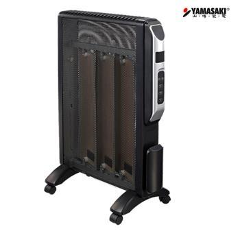 山崎防潑水電膜式遠紅外線電暖器SK-9510HTR