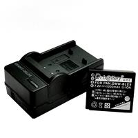 Dr.battery 電池王 for DMW-BLE9 高容量鋰電池+充電器組