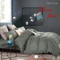 DUYAN竹漾- 台灣製天絲絨單人床包被套三件組-天方夜譚