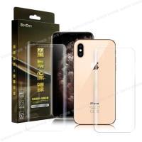 BorDen 亮面 極緻螢幕保鏢 iPhone Xs/ X 滿版自動修復保護膜 保護貼(前後膜)