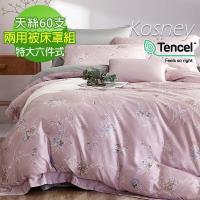 KOSNEY  英倫情人粉  頂級特大60支100%天絲TENCEL六件式兩用被床罩組
