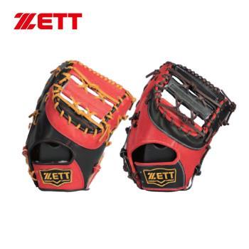 ZETT 高級硬式金標全指手套 12吋 一壘手用 BPGT-203