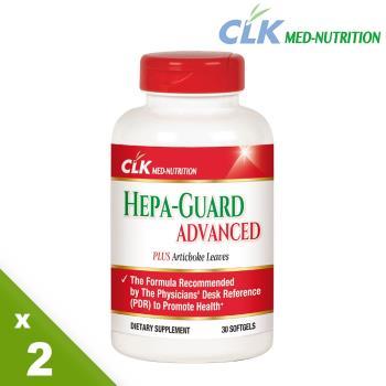 CLK健生 瞬效代謝超級B群維干靈護肝膠囊2瓶(30顆/瓶)