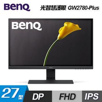 【BenQ 明基】27型 GW2780 Plus LED 光智慧護眼螢幕 【贈掛式除濕包】