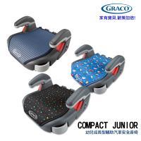 【GRACO】幼兒成長型輔助汽車安全座椅 COMPACT JUNIOR