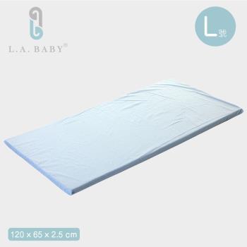 L.A. Baby 天然乳膠床墊大床L號-3色(厚度2.5cm)