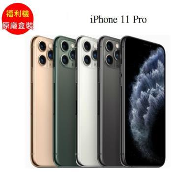 【原廠盒裝】福利品_iPhone 11 Pro 64G(九成新)