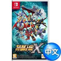 【預購】任天堂NS Switch 超級機器人大戰X-中日文版