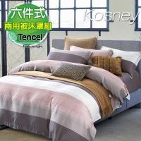KOSNEY  時尚先生-咖  特大100%天絲TENCE六件式兩用被床罩組