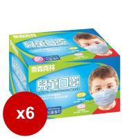 奈森克林 兒童口罩50入X6盒