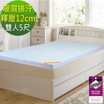 LooCa 吸濕排汗釋壓12cm記憶床墊(4+8)-雙人-1月活動