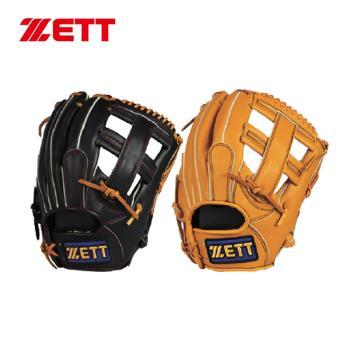 ZETT JR7系列少年專用棒球手套 11.75吋 野手通用 BPGT-JR716
