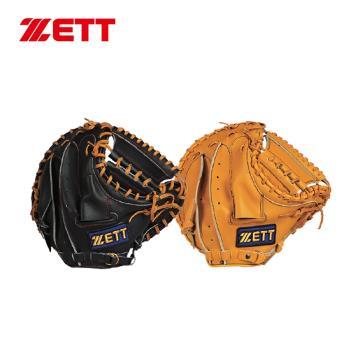 ZETT JR7系列少年專用棒球手套 30吋 捕手用 BPGT-JR712