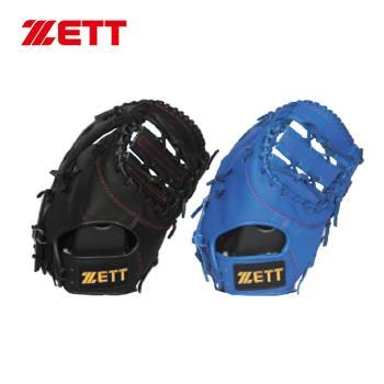 ZETT 80系列軟式棒壘手套 12吋 一壘手用 BPGT-8013