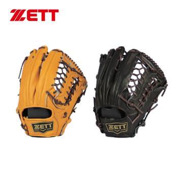 ZETT 36系列棒球全牛手套 13吋 外野手用 BPGT-3637