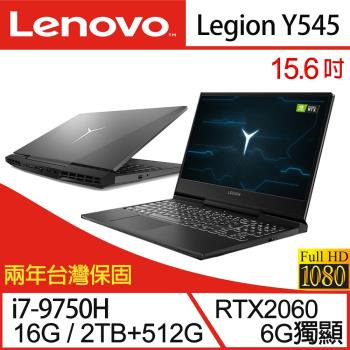 Lenovo 聯想 Legion Y545 15.6吋i7六核雙碟RTX2060 6G獨顯電競筆電 81Q6002KTW