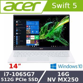 Acer宏碁 Swift 5 輕薄筆電 SF514-54GT-770G 14吋/i7-1065G7/16G/PCIe 512G SSD/MX250純淨白