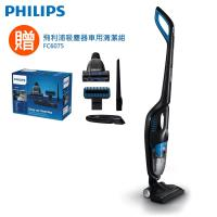 買再送車用清潔組【Philips 飛利浦】2合1手持+直立式吸塵器(FC6169)