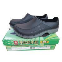 Sanho三和牌 - 雙色防水鞋 黑-男仕型(三和牌雨鞋 廚師鞋)