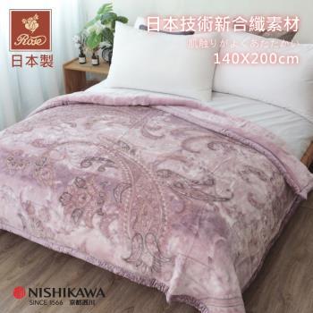 京都西川  日本京都之花系列 新合纖雙層印花厚毛毯 單人140X200cm(美好回憶-粉)