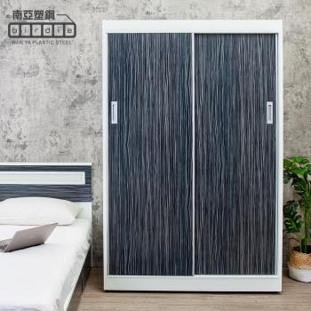 Birdie南亞塑鋼-4.2尺拉門/推門塑鋼衣櫃(鐵刀木色)