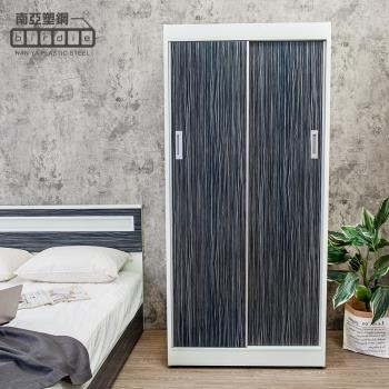 Birdie南亞塑鋼-3.2尺拉門/推門塑鋼衣櫃(鐵刀木色)
