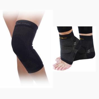 王鍺高能量3D神奇活力護膝、護踝套2件組 (鍺+竹炭+銀纖維)獨家加贈日本進口超彈力保暖機能衣