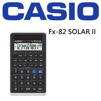 CASIO FX-82 SOLARⅡ國家考試專用計算機