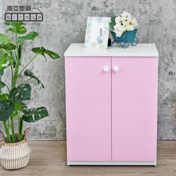 Birdie南亞塑鋼-防水2.1尺二門塑鋼收納櫃/窗邊置物櫃/組合櫃(白色+粉紅色)