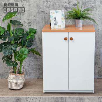 Birdie南亞塑鋼-防水2.1尺二門塑鋼收納櫃/窗邊置物櫃/組合櫃(白色+原木色)