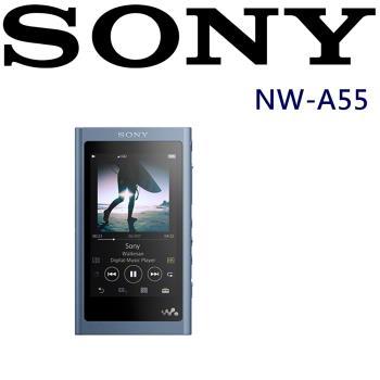 SONY NW-A55 數位隨身聽 DSD 支援NFC 18個月保固 NW-A45新款  5色 即日起下單送KKBOX 1個月體驗卡,數量有限送完為止