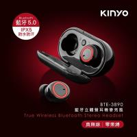 KINYO 藍牙立體聲耳機麥克風(BTE-3890)