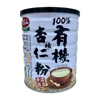 馬玉山100%有機杏仁粉-2罐組