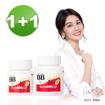 【Eisai】防疫要有好體力!Chocola BB Pure 糖衣錠 B+C 80錠×1瓶+170錠×1瓶