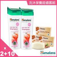 Himalaya 喜馬拉雅  洗沐保養超值套組 (洗髮乳x2+玫瑰杏仁保濕皂x10)