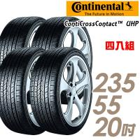 Continental 馬牌 ContiCrossContact UHP 高性能輪胎_四入組_235/55/20(Contact UHP)