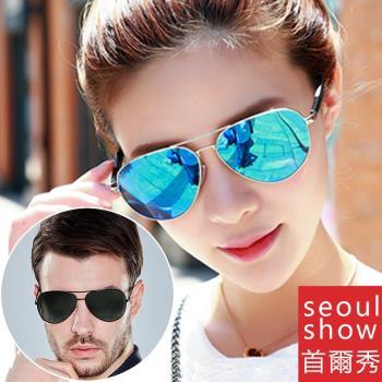 Seoul Show首爾秀 彈簧腳金屬框雷朋款偏光太陽眼鏡UV400墨鏡 A103