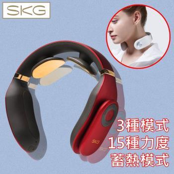 SKG 智能時尚輕薄設計多段式頸椎熱敷按摩器 尊爵紅-4098