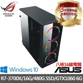  華碩B450電競平台 R7-3700X 八核16緒 16G/480G SSD/獨顯GTX1060 6G GAMING/Win10電競電腦