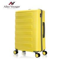法國奧莉薇閣 20吋行李箱 PC硬殼旅行箱 登機箱 幻彩鋼琴