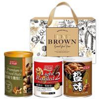 紅布朗 頂級金緻禮盒(頂級生機果仁+雙桃果仁 + 鹽烤杏仁果)-集氣