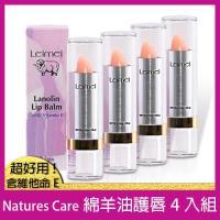 (集氣購限定)澳洲Natures Care Leimei 綿羊油護唇膏4入-含維他命E(3.7gm/條)
