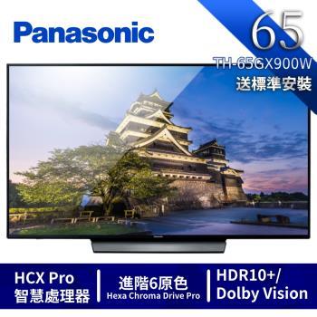 Panasonic國際牌65型日本製4K聯網電視 TH-65GX900W-庫