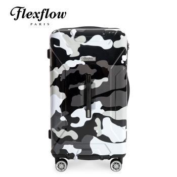 Flexflow 29吋 黑迷彩 特務箱 胖胖箱 智能測重 防爆拉鍊旅行箱 南特系列(官方直營)