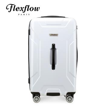 Flexflow 29吋 消光白 特務箱 胖胖箱 智能測重 防爆拉鍊旅行箱 南特系列(官方直營)