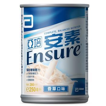 (即期品)亞培 安素香草液(250ml x30入) 效期2020/2/21