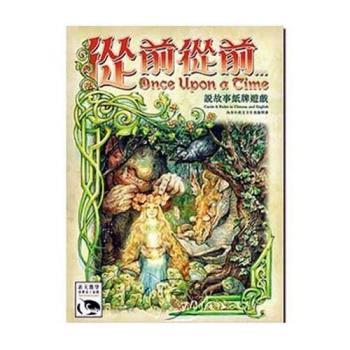 【新天鵝堡桌遊】從前從前...Once Upon A Time - 中文版