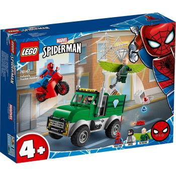 LEGO樂高積木 76147 SUPER HEROES 超級英雄系列 Vultures Trucker Robbery